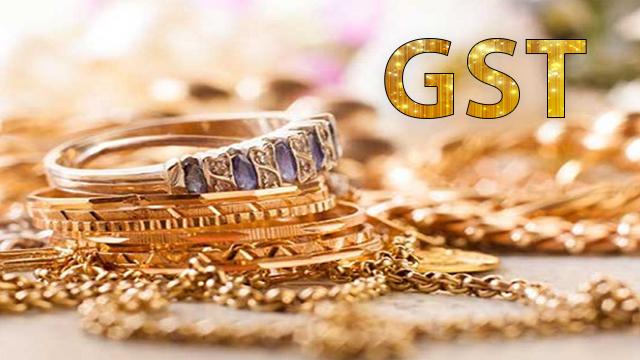 GST gold.jpg